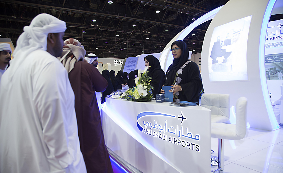 Abu Dhabi Airports will utilise the event to engage prospective talent by highlighting its brand identity, as well as showcasing its latest developments over the past year.