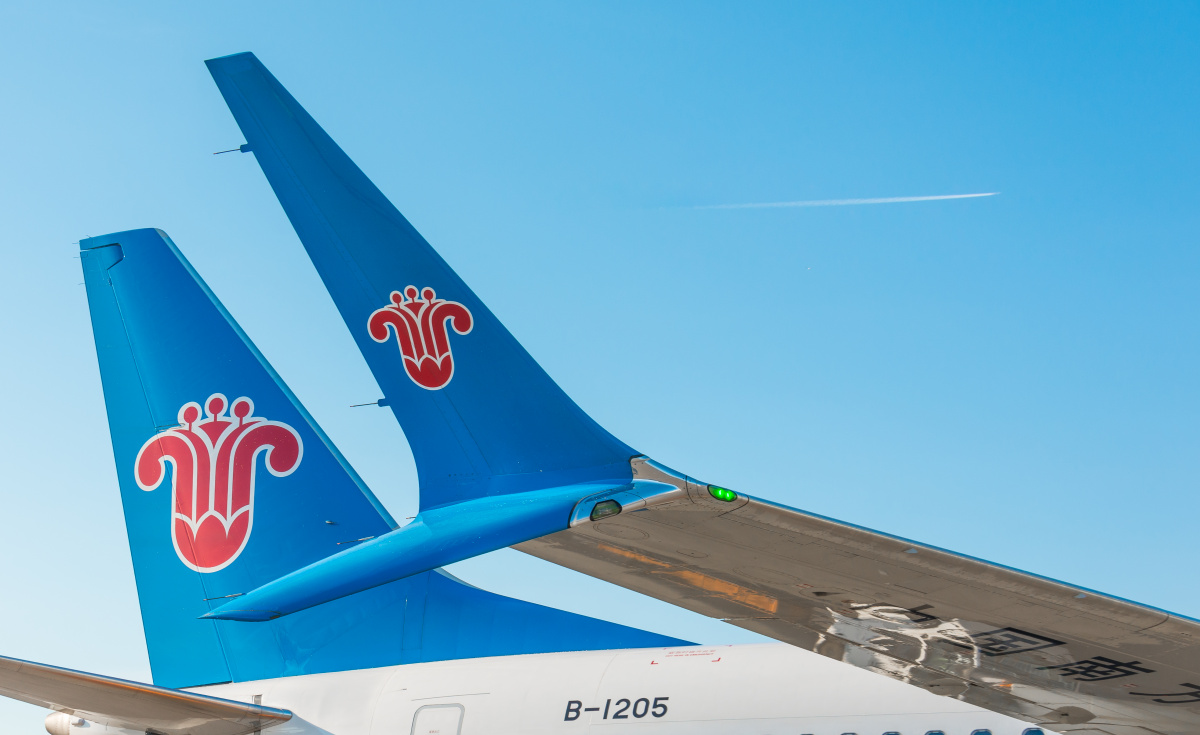 China Southern Airlines, China southern, Rolls-Royce, Trent 900, Rolls-royce trent 900