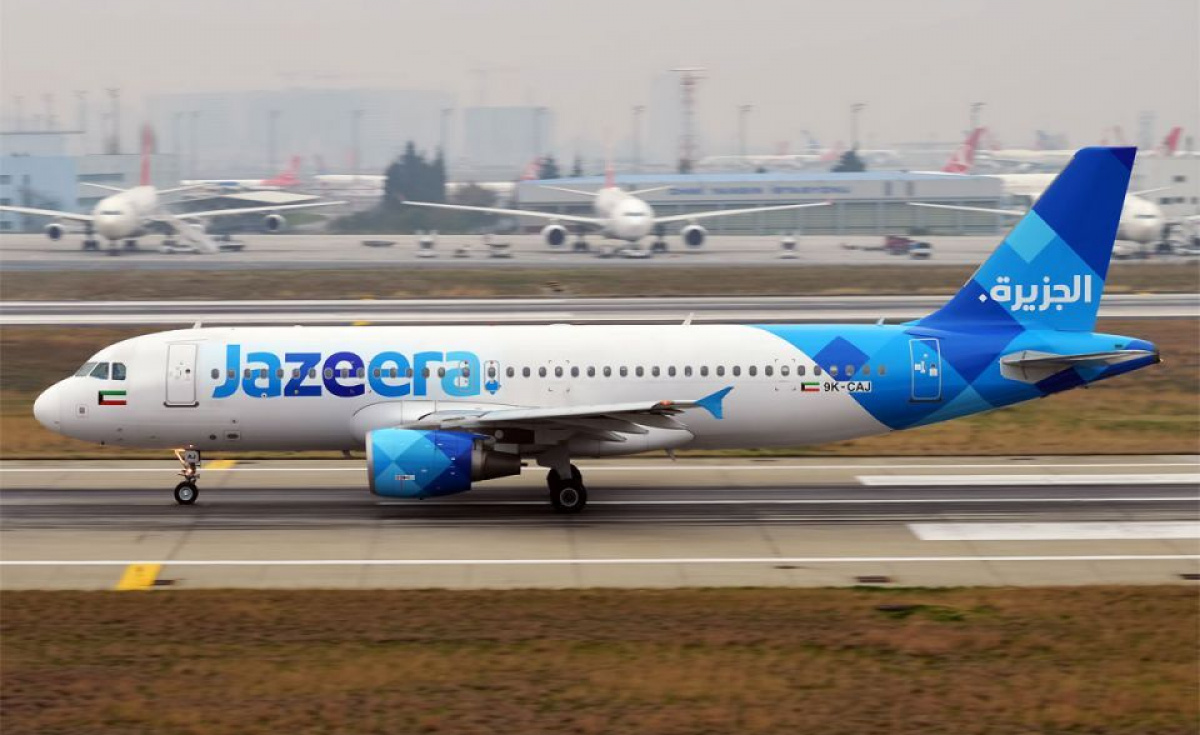 Jazeera airways, Financials, Marwan Boodai, Jazeera Terminal 5